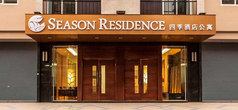 Season Residence Facade Photo